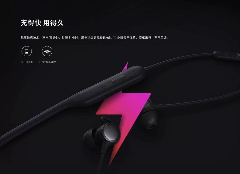 Meizu EP63NC