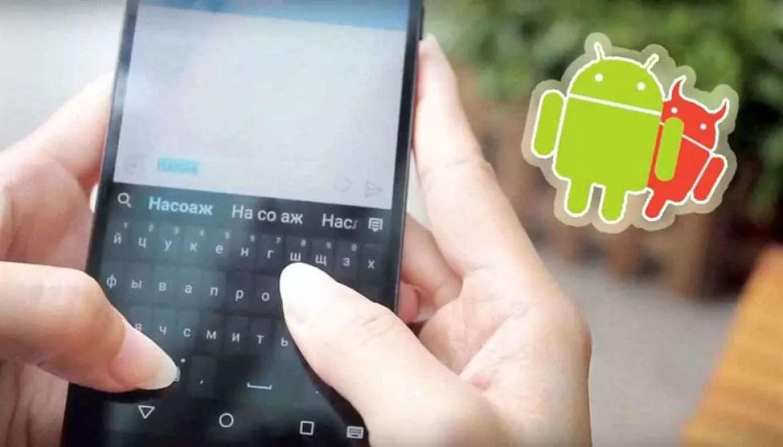 Desinstale este teclado do seu smartphone se não quiser ser espiado