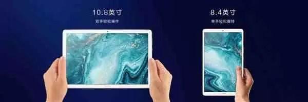 Huawei MediaPad M6 lançado oficialmente, som e ecrã incríveis 1