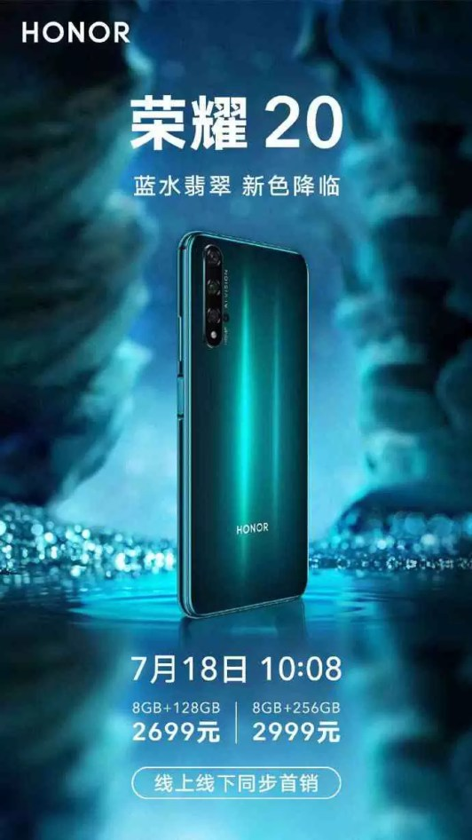 Honor 20 azul fantasma