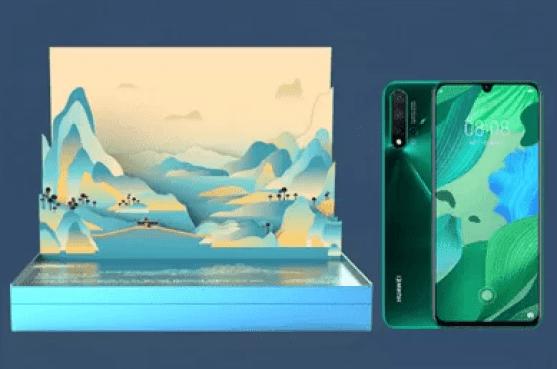 Edição de caixa de presente de Huawei Nova 5 Pro