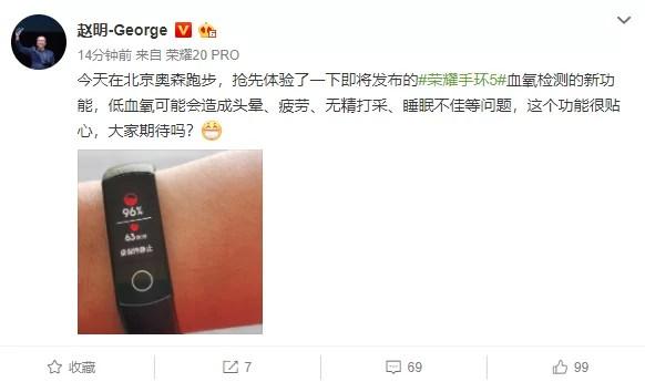 CEO da Honor mostra Honor Band 5 na rede social chinesa Weibo 1