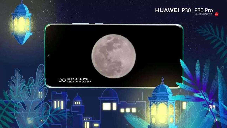 Patente da Huawei revela um método e configuração de câmara para captura vívida da Lua 1