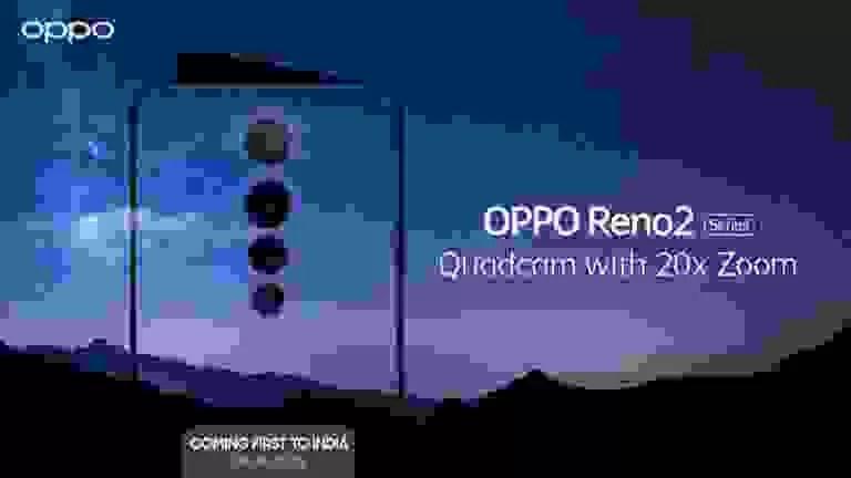 """opo-reno-2-oficial-teaser """"width ="""" 768 """"height ="""" 432 """"srcset ="""" https://www.gizmochina.com/wp-content/uploads/2019/08/oppo-reno-2-official -teaser.jpeg 768w, https://www.gizmochina.com/wp-content/uploads/2019/08/oppo-reno-2-official-teaser-300x169.jpeg 300w, https://www.gizmochina.com /wp-content/uploads/2019/08/oppo-reno-2-official-teaser-696x392.jpeg 696w, https://www.gizmochina.com/wp-content/uploads/2019/08/oppo-reno- 2-official-teaser-747x420.jpeg 747w """"tamanhos ="""" (max-width: 768px) 100vw, 768px """"/> Os números do modelo do Reno 2 são listados como PCKM00 e PCKT00. O telefone terá um ecrã de 6,5 polegadas 2400 x 1080 O formato do ecrã para o telefone é de 20: 9, assim como o do <a href="""