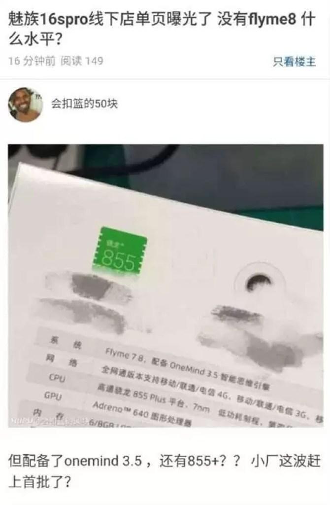 Meizu 16s Pro vazou documento revela especificações