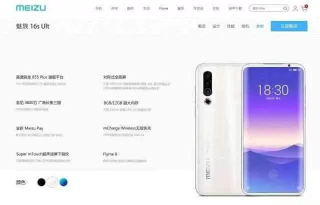Meizu 16s Pro com data de lançamento a 28 de agosto 2