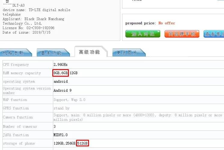 Xiaomi Black Shark 2 Pro TENAA