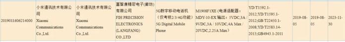 Xiaomi Mi MIX 4 3C