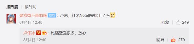 Redmi Note 8 dicas