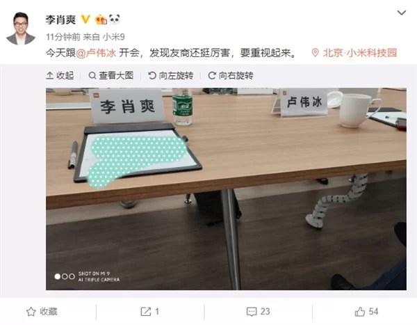 General Manager da Xiaomi afirma que a Redmi TV está quase a chegar 1