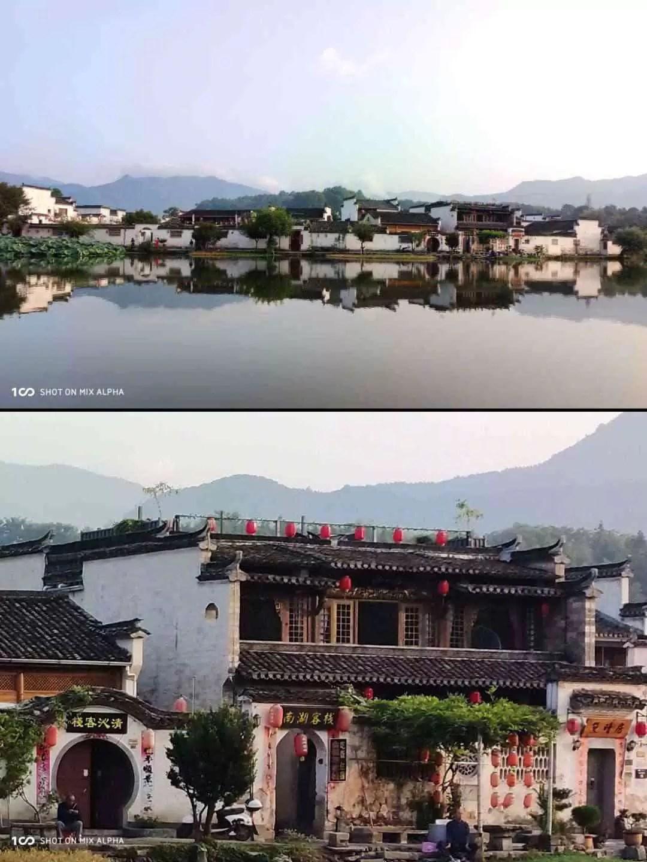 Xiaomi Mi MIX Alpha consegue fotos incríveis 2