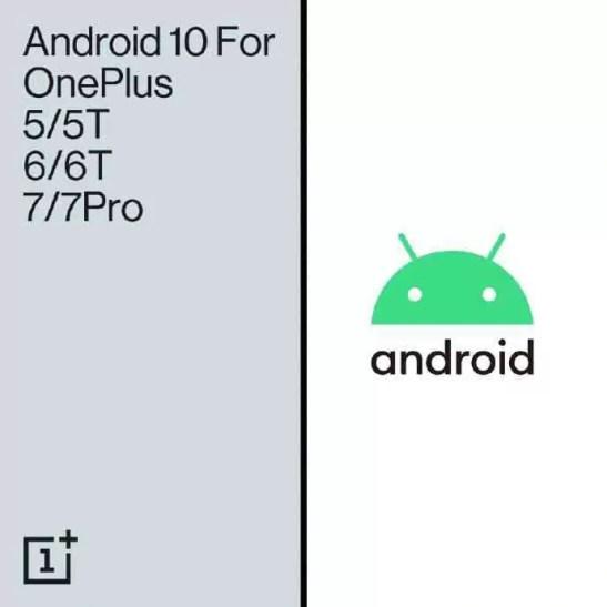 Programação do Android 10 para OnePlus 6, 6T, 5 e 5T