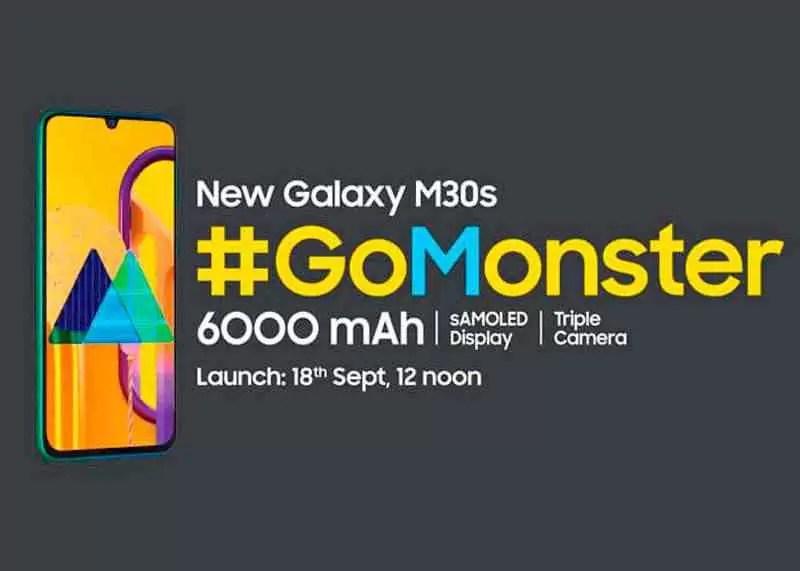 Todos os recursos do Samsung Galaxy M30s foram revelados 1