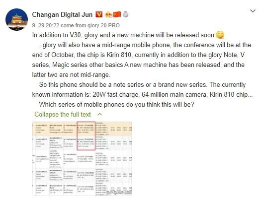 Novo telefone da série Honor Note e Honor V30 5G podem estrear no final de outubro 1