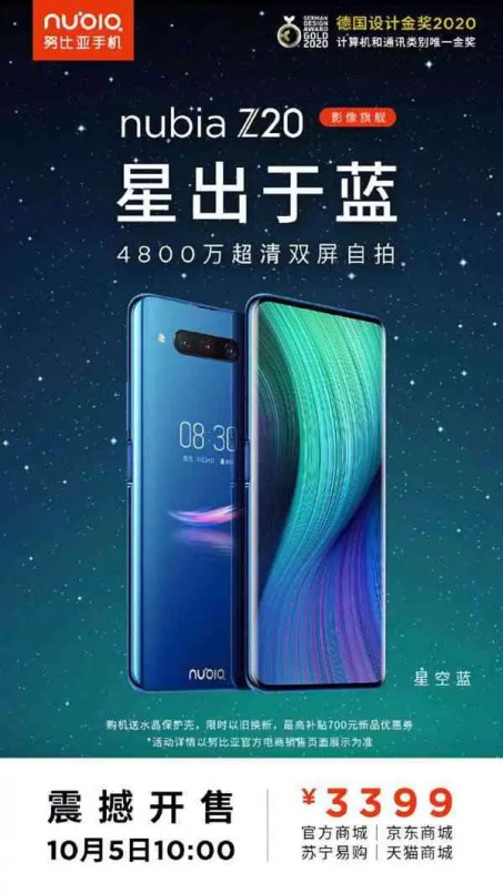 Nubia Z20 Star Blue Edition 5 de outubro Venda