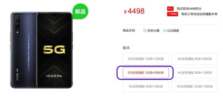 Vivo iQOO Pro 5G 12 + 256GB