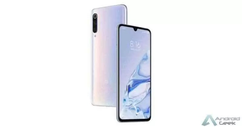 androidgeek-2019-09-23_11-25-45_637353.jpg