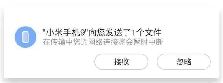Xiaomi explica como usar o recurso Mi Mutual Transfer presente no novo Mi Notebook 4