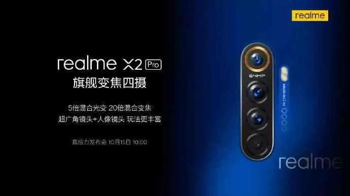Realme anuncia data de lançamento do Realme X2 Pro, e também revela detalhes da câmara 1