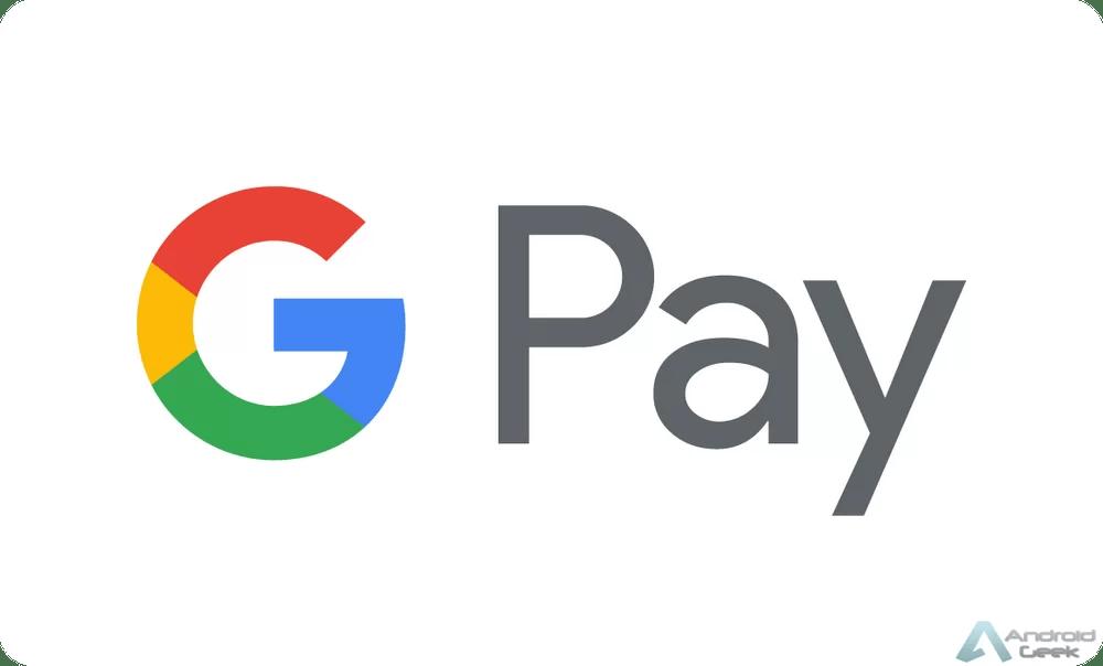 Google Pay adiciona autenticação biométrica para transferências de dinheiro 1