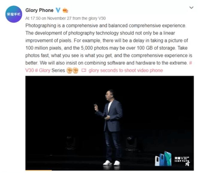 Zhao Mind - Honra por não aderir à tendência das câmeras de 108MP