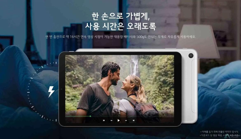 O LG G Pad 5 10.1 foi lançado com Snapdragon 821 e bateria  de 8.200mAh 1