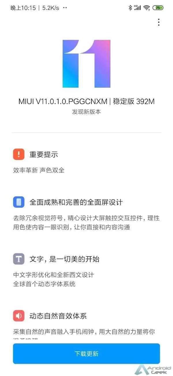 Xiaomi Redmi Note 8 Pro já está a ser atualizado para o MIUI 11 2