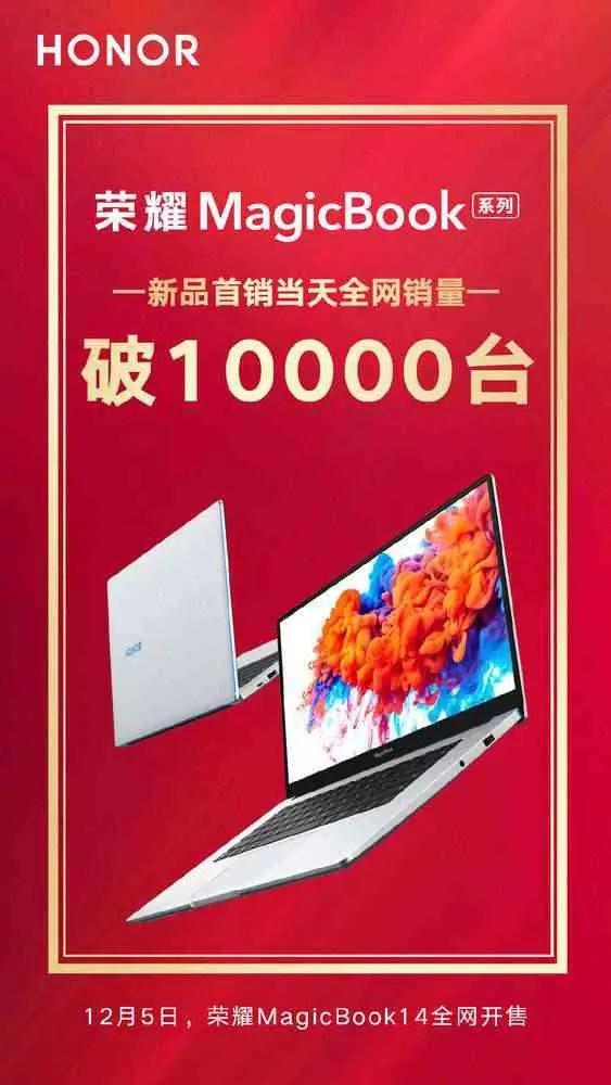 Série Honor MagicBook 15 ultrapassa 10.000 unidades na primeira venda 1