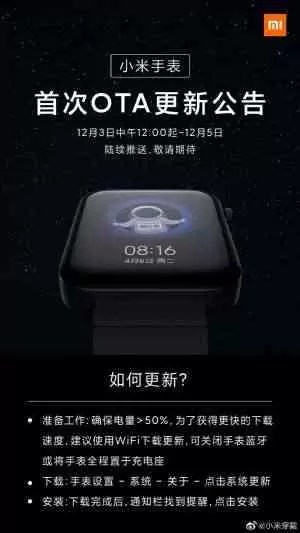 A primeira atualização do Xiaomi Mi Watch apresenta suporte para iOS