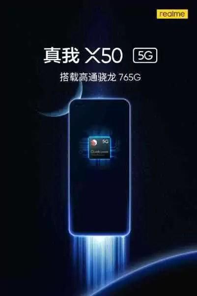 O Realme X50 5G será alimentado pelo Snapdragon 765G SoC