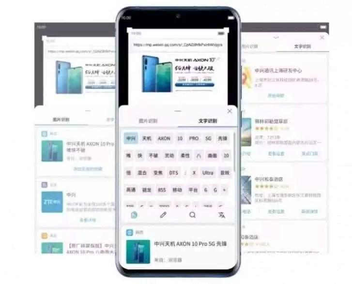 ZTE revela detalhes sobre sua atualização MiFavor 10 baseada no Android 10 2