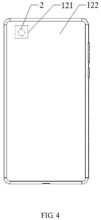 Xiaomi patenteia smartphone com configuração de câmara no display 1