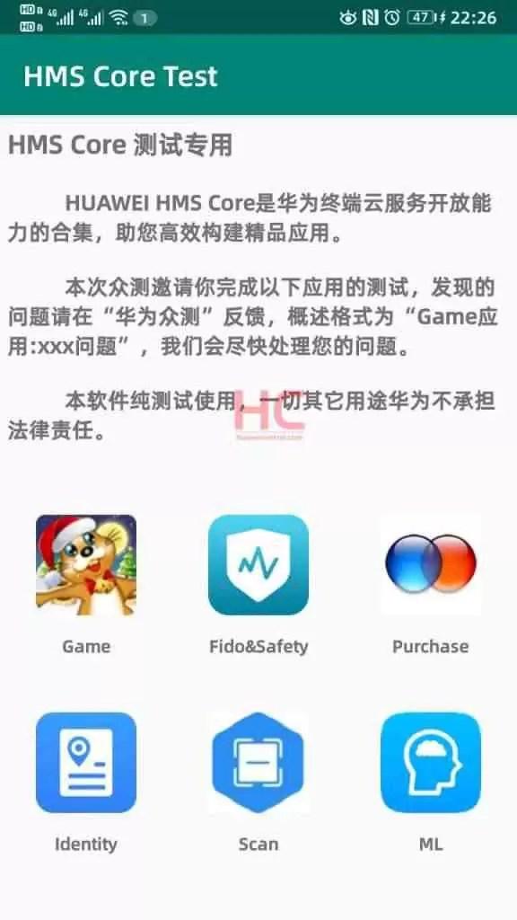 Os serviços móveis da Huawei (HMS) podem funcionar em conjunto com os serviços móveis do Google (GMS) 2