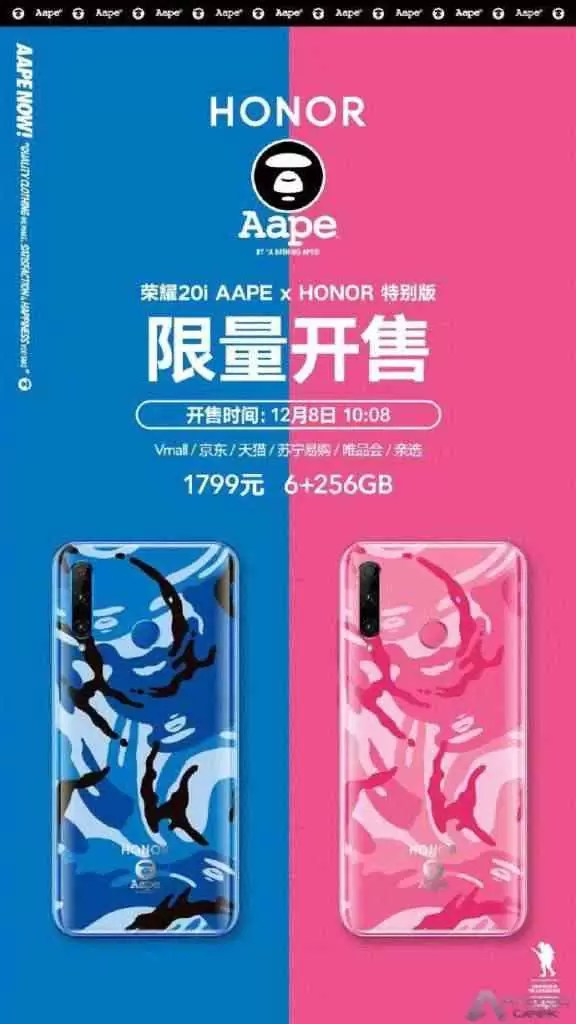 Honor 20i AAPE Special Edition já está à venda 2