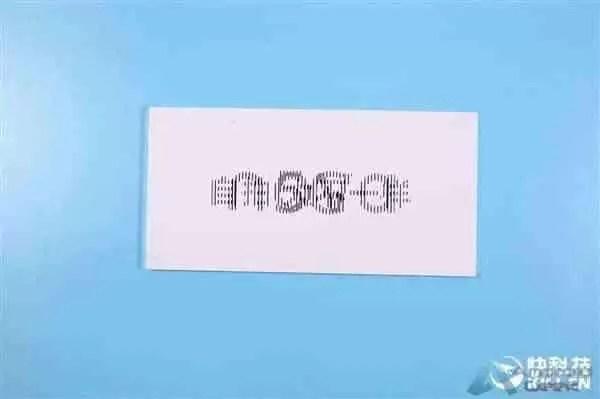 Os convites de lançamento do Huawei Nova 6 são um Puzzle simples de resolver 1