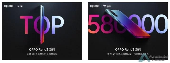 Série Oppo Reno 3 ultrapassa 1,46 milhão de registos 2
