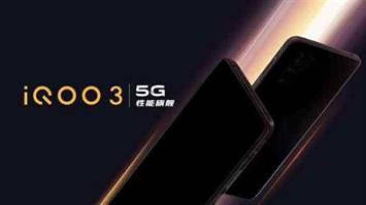 O iQOO 3 5G será lançado em 25 de fevereiro