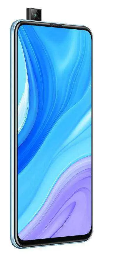 Huawei P Smart Pro chega às lojas em Portugal 3