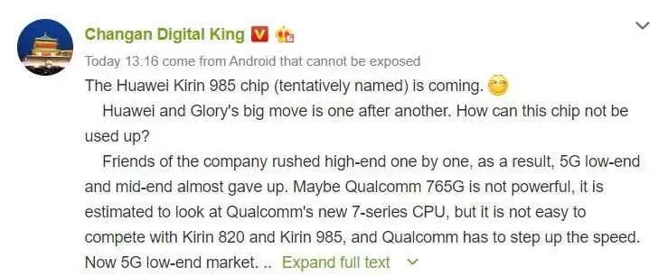 يظهر Honor 30 Pro في Geekbench مع Kirin 990 5G و 8 GB من ذاكرة الوصول العشوائي و Magic UI 3.1 2