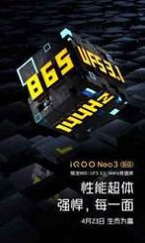 vivo iQOO NEO 3 5G até chegar com ecrã de 144 Hz
