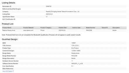 Realme-X3-SuperZoom-Bluetooth-SIG