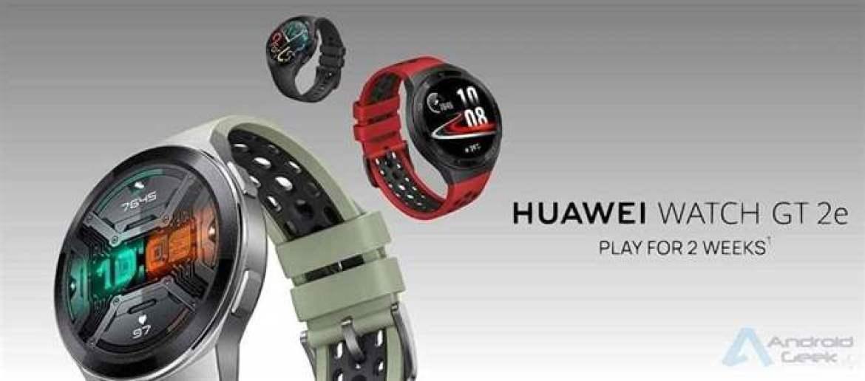 Exercício em quarentena? Com o Huawei Watch GT2e fica mais fácil 1