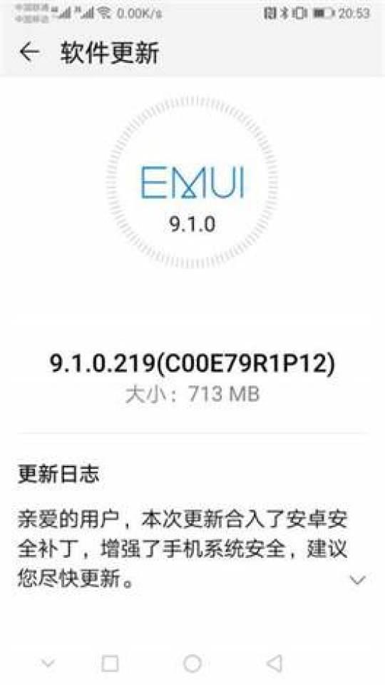 Os velhinhos também têm direito! Huawei Mate 9 e Huawei P10 recebem patch de segurança EMUI de março 1