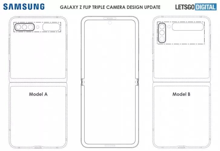 O próximo Galaxy Z Flip pode vir com três câmaras na traseira, sugere patente
