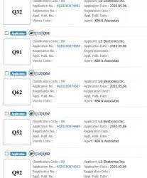 LG regista 13 novos nomes de dispositivos da série Q, onde se incluem uma nova linha Q30 4