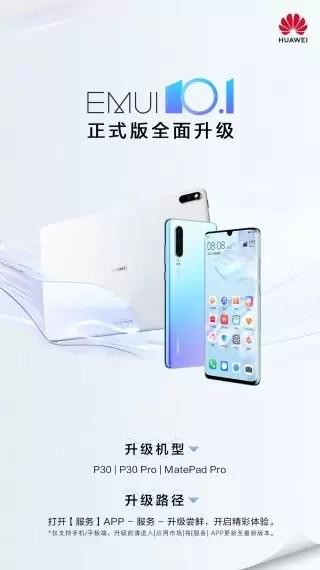 Versão final da EMUI 10.1 chega a vários dispositivos Huawei 1