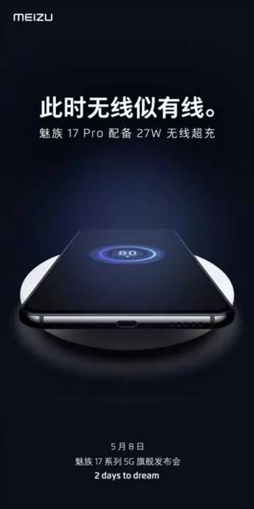 Meizu 17 Pro 27W Teaser de carregamento sem fio rápido