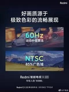 ستحتوي سلسلة Redmi Smart TV X على 4 مكبرات صوت 12.5 واط مع 8 وحدات نظام مضخم صوت 2