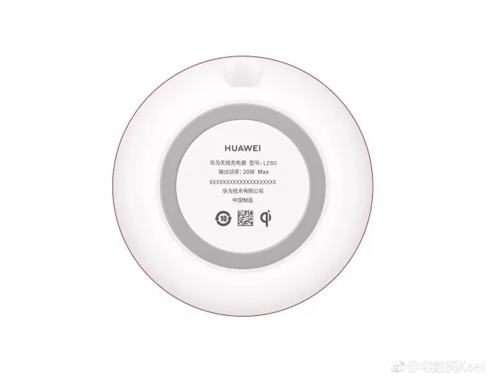 Huawei 20W wireless charger