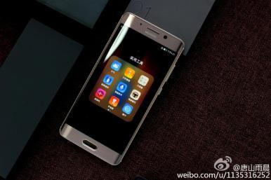 Huawei-Mate-9-Pro_10.jpg